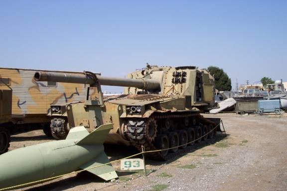 M53 155 Mm Howitzer Tank